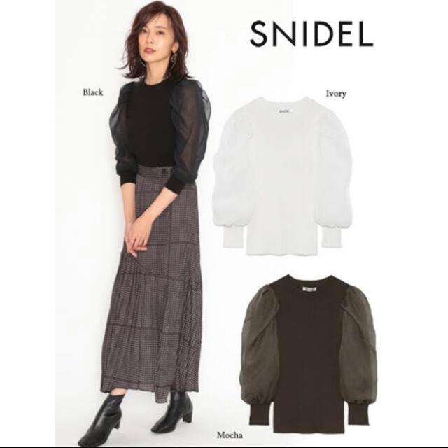 snidel(スナイデル)の袖オーガンジーニット レディースのトップス(ニット/セーター)の商品写真