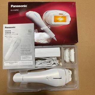 パナソニック(Panasonic)のPanasonic ES-CWP81 光美顔器(その他)
