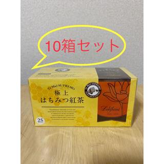 ㊗️新品✨ラクシュミー 極上 はちみつ紅茶✖️10箱セット(未開封のまま発送)