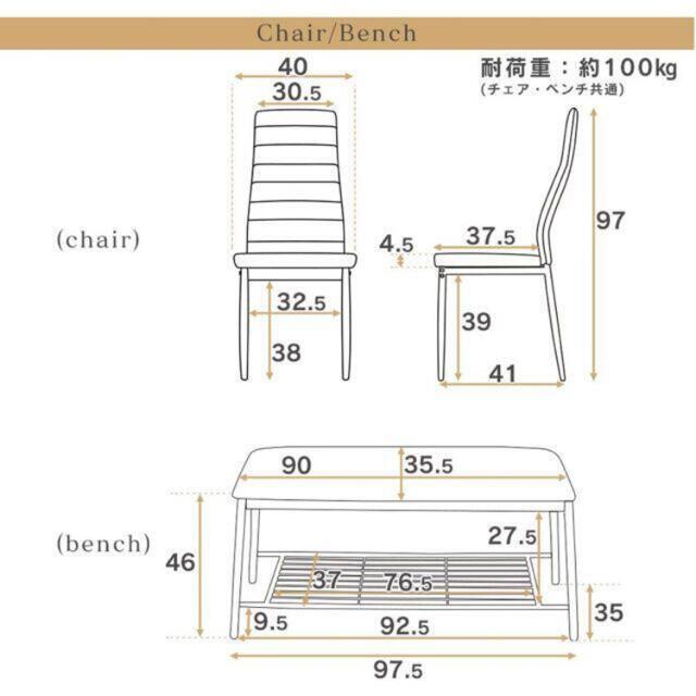 高級☆ガラス おしゃれ ダイニングテーブルセット 4点セット ベンチ付き インテリア/住まい/日用品の机/テーブル(ダイニングテーブル)の商品写真