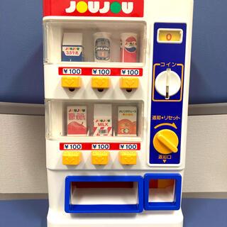 トミー(TOMMY)のJOUJOU 自動販売機 タカラトミー レトロ おもちゃ(知育玩具)