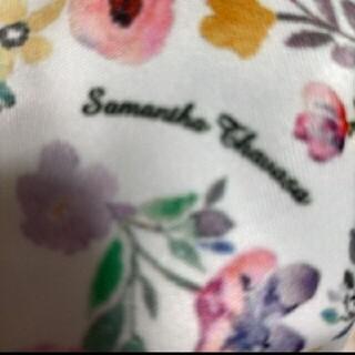 サマンサタバサ(Samantha Thavasa)のサマンサタバサ インナーマスク(日用品/生活雑貨)