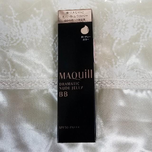 MAQuillAGE(マキアージュ)の資生堂 マキアージュ ドラマティック ヌードジェリー BB ヌーディーカラー(3 コスメ/美容のベースメイク/化粧品(BBクリーム)の商品写真
