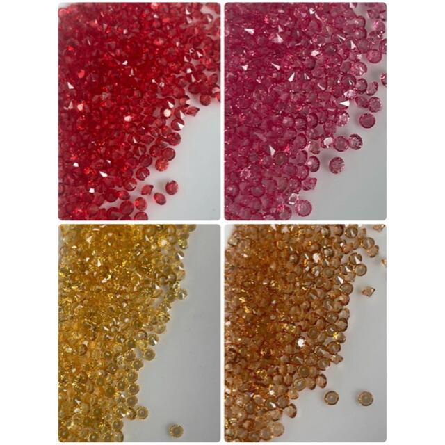 アクリルVカットストーン  11色セット ハンドメイドの素材/材料(各種パーツ)の商品写真