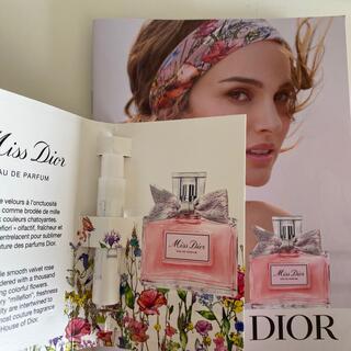 ディオール(Dior)のDior サンプル香水(サンプル/トライアルキット)