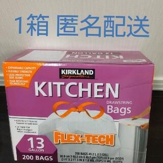 コストコ(コストコ)の【コストコ】ゴミ袋  紐つき  1箱  200枚(日用品/生活雑貨)