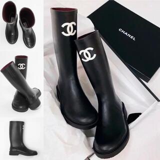 シャネル(CHANEL)の入手困難 新品 新作 シャネル CHANEL レインブーツ ブラック サイズ40(レインブーツ/長靴)