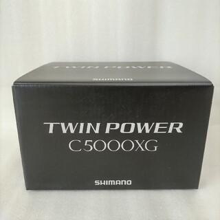 新品 シマノ 20ツインパワーC5000XG