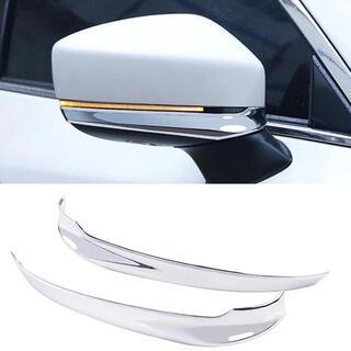 マツダ cx5 cx8 サイドドアミラーメッキガーニッシュ カバー 鏡面仕上げ(車外アクセサリ)