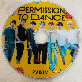 BTS permission to dance PV&TV