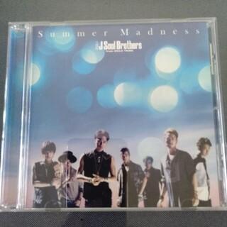 サンダイメジェイソウルブラザーズ(三代目 J Soul Brothers)のCD 三代目JSoulBrothers Summer Madness(ポップス/ロック(邦楽))