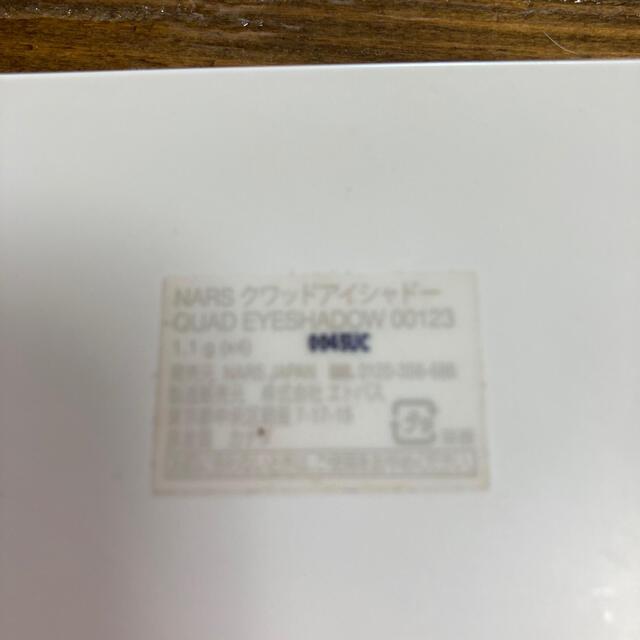 NARS(ナーズ)のNARS アイシャドウ TOKYO コスメ/美容のベースメイク/化粧品(アイシャドウ)の商品写真