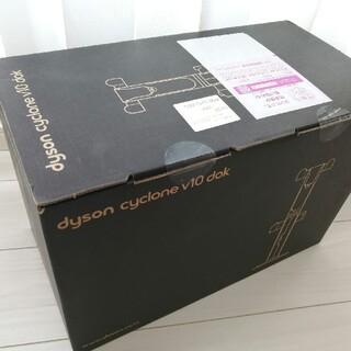 Dyson - ダイソン フロアドック