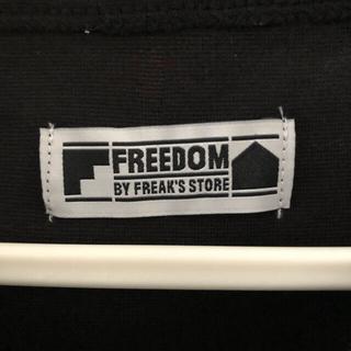 FREAK'S STORE - Freaks Store FREEDOM tシャツ