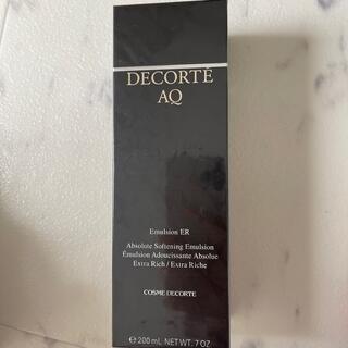 COSME DECORTE - コスメデコルテAQ エマルジョンER 乳液
