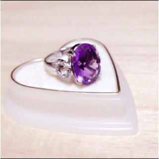 アメジスト 指輪(リング(指輪))