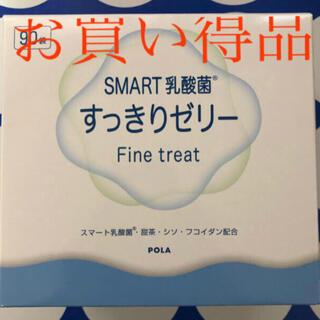 ポーラ スマート乳酸菌 すっきりゼリー ファイントリート 10g×90袋