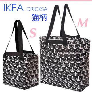 IKEA - IKEA イケア バッグ ドリクサ 2枚セット  ねこ柄  エコバッグ