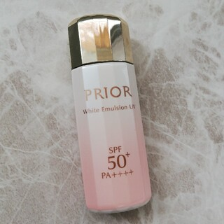 PRIOR - プリオール 高保湿おしろい美白乳液