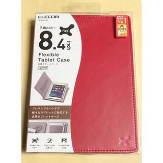 エレコム(ELECOM)のタブレット 汎用 ケース レザー スタンド機能付 レッド 7インチ〜8.4インチ(タブレット)