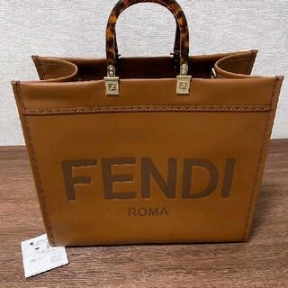 フェンディ(FENDI)のFENDI サンシャイン ラージ トートバッグ(トートバッグ)