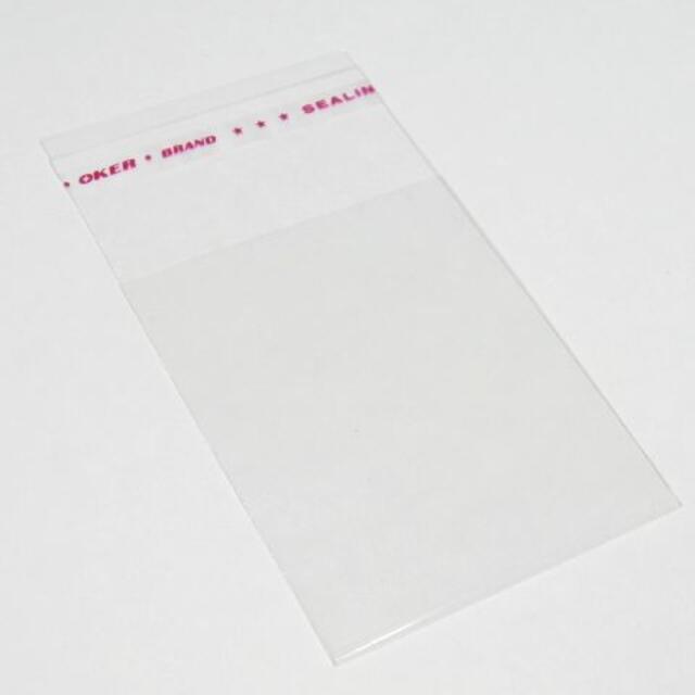 9cm ×5cm OPP袋 約600枚! 透明 粘着テープ付! ハンドメイドの素材/材料(各種パーツ)の商品写真