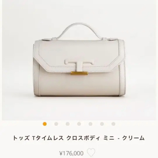 TOD'S - TOD'S トッズ バッグ T タイムレス