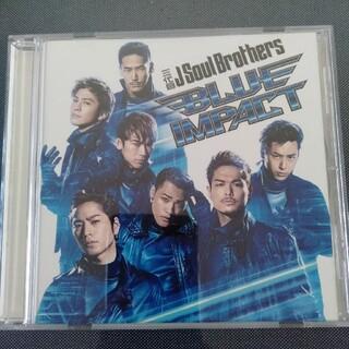 サンダイメジェイソウルブラザーズ(三代目 J Soul Brothers)のCD 三代目JSoulBrothers BLUE IMPACT(ポップス/ロック(邦楽))