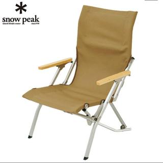 Snow Peak - スノーピーク(snow peak) ローチェア30 カーキ LV-091KH