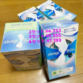ピーアンドジー(P&G)の【新品】ウィスパー コスモ 生理用 ナプキン(日用品/生活雑貨)