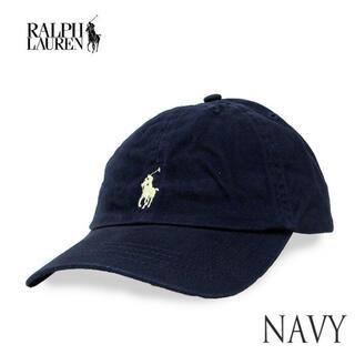 ポロラルフローレン(POLO RALPH LAUREN)のポロラルフローレン ローキャップ 52センチ(帽子)