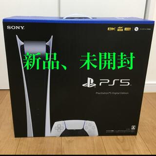 PlayStation - PlayStation5 CFI-1000B01 プレステ5デジタルエディション