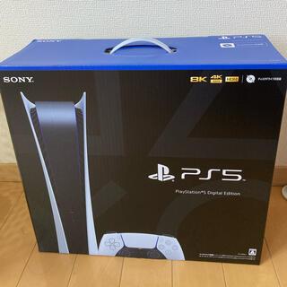 Plantation - PlayStation5 CFI-1100B01 デジタルエディション PS5