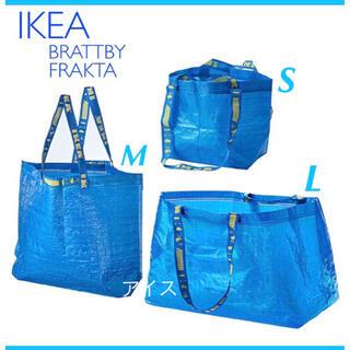 IKEA - IKEA イケア バッグ 3枚セット ショッピングバッグ エコバッグ