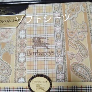 BURBERRY - ④バーバリーソフトコットンシーツ