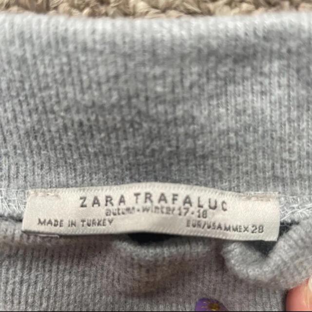 ZARA(ザラ)のZARA トップス レディースのトップス(Tシャツ(半袖/袖なし))の商品写真