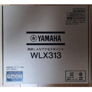 ヤマハ - YAMAHA WLX313 無線アクセスポイント