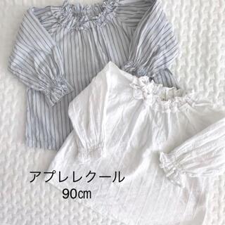 プティマイン(petit main)のアプレレクール  ホワイト ストライプ ブラウス 長袖 2着セット(Tシャツ/カットソー)