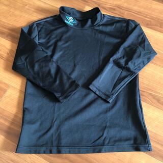 アンブロ(UMBRO)のアンブロ 130 長袖シャツ インナーシャツ nike adidas LUZ(ウェア)