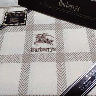 バーバリー(BURBERRY)の⑤バーバリー綿フラノシーツ(シーツ/カバー)