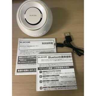 ELECOM - LBT-SPWP200PN ELECOM 防水スピーカー