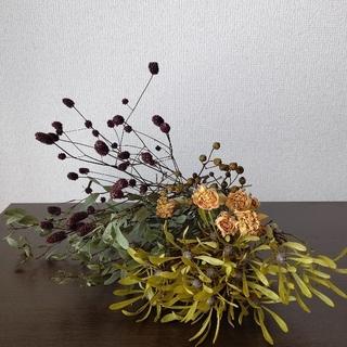 ドライフラワー★秋色 花材 セット(ドライフラワー)