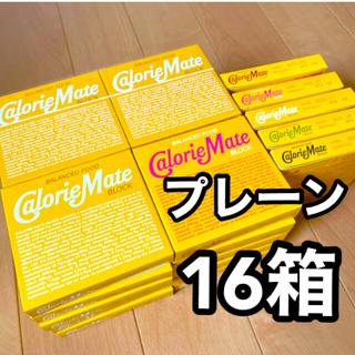 大塚製薬 - 【プレーン】カロリーメイト 16箱