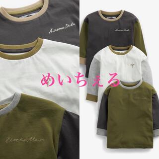 NEXT - 【新品】next カーキカラーブロック 長袖Tシャツ3枚組(ボーイズ)