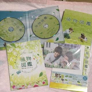 サンダイメジェイソウルブラザーズ(三代目 J Soul Brothers)の植物図鑑 初回生産限定盤 Blu-ray(日本映画)