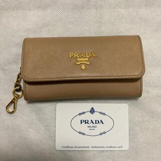 PRADA - プラダ キーケース  箱なし