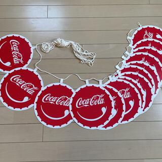 コカコーラ(コカ・コーラ)のコカコーラ 紙製ガーランド 14枚(ノベルティグッズ)