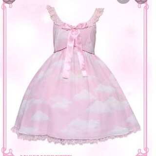 Angelic Pretty - 3点セット アンジェリックプリティ misty sky ジャンスカ ピンク