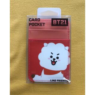 ボウダンショウネンダン(防弾少年団(BTS))のBT21 スマホ カードポケット カードケース RJ(キャラクターグッズ)