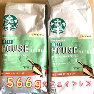 Starbucks Coffee - スターバックス ディカフェハウスブレンド 2袋